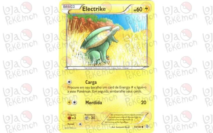 Electrike 59/160 - Conflito Primitivo