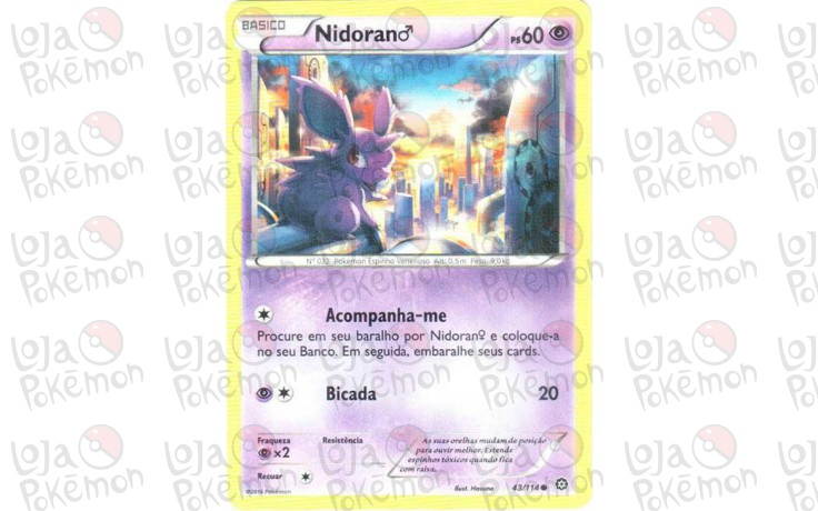 Nidoran Macho 43/114 - Cerco de Vapor