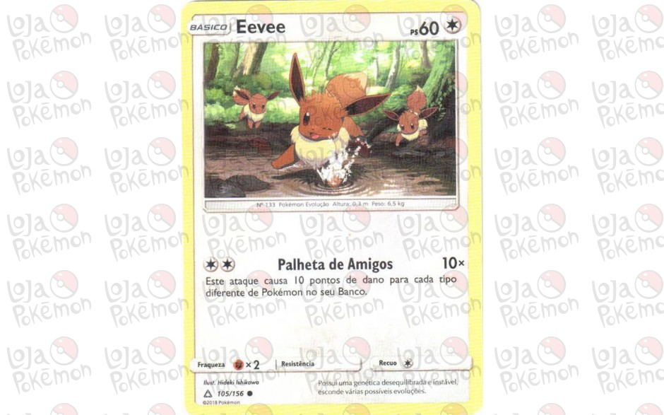 Eevee 105/156 - Ultra Prisma