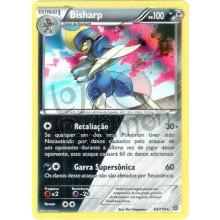 Bisharp 64/114 - Cerco de Vapor