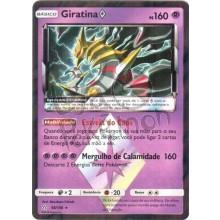 Giratina 58/156 - Ultra Prisma