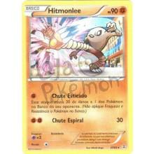 Hitmonlee 47/83 - Gerações