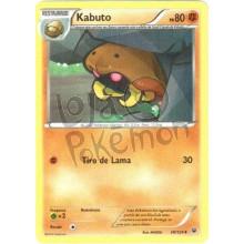 Kabuto 38/124 - Fusão de Destinos