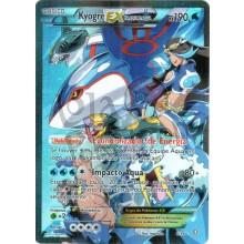Kyogre EX da Equipe Aqua 6/34 - Crise Dupla